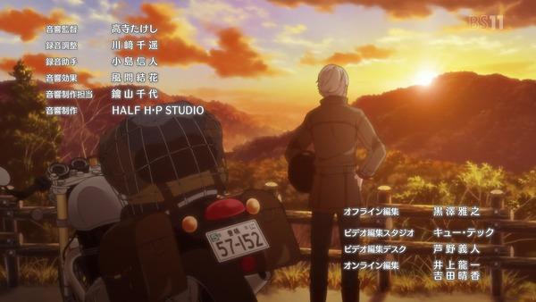「ゆるキャン△」12話 (72)