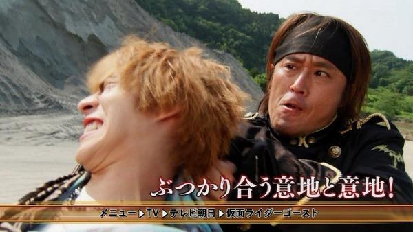 仮面ライダーゴースト (46)