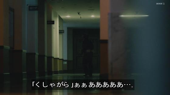 「岸辺露伴は動かない」第2話「くしゃがら」感想 (4)