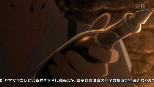 「魔法使いの嫁」5話 (34)