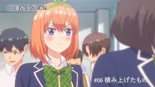 「五等分の花嫁」第5話感想 (43)