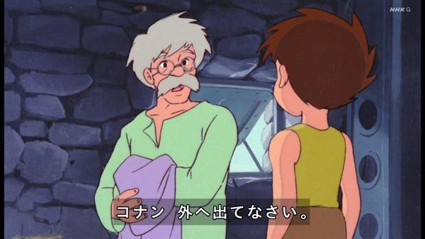 「未来少年コナン」第1話感想 画像 (62)