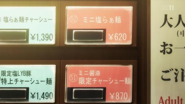「ラーメン大好き小泉さん」6話 (34)