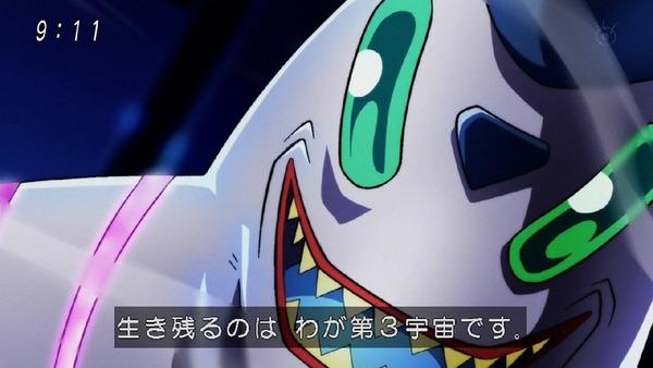 「ドラゴンボール超」92話 (13)
