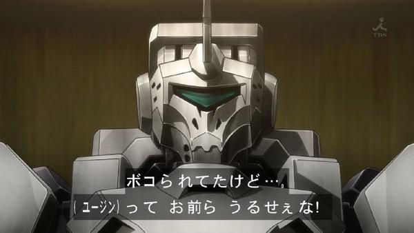 「機動戦士ガンダム 鉄血のオルフェンズ」49話 (23)