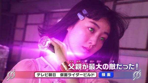 「仮面ライダービルド」42話感想 (71)