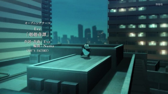 「呪術廻戦」第1話感想 (29)