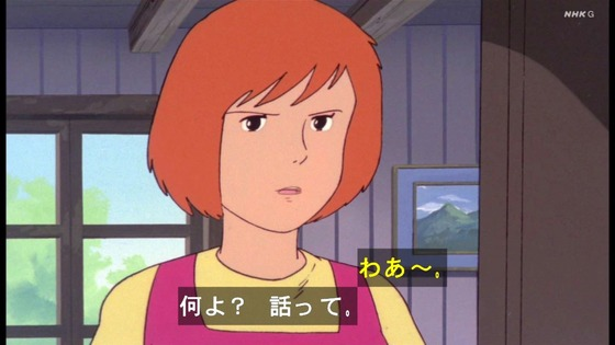 「未来少年コナン」第20話感想 画像 (54)