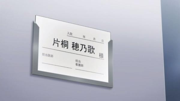 「サクラダリセット」12話 (34)