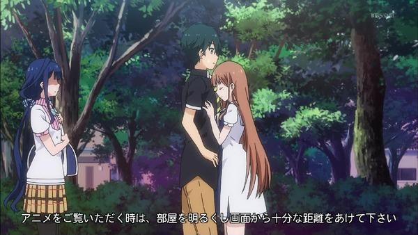 「政宗くんのリベンジ」 (2)