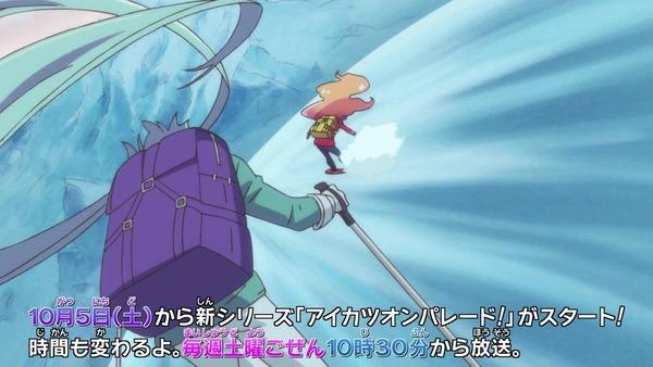 「アイカツフレンズ!」74話感想  (48)