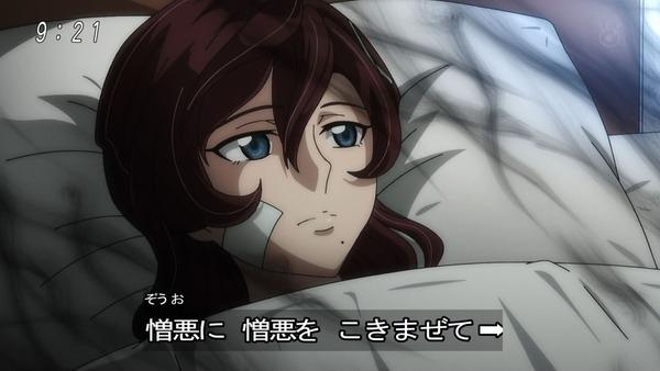 「ゲゲゲの鬼太郎」6期 48話感想 (31)