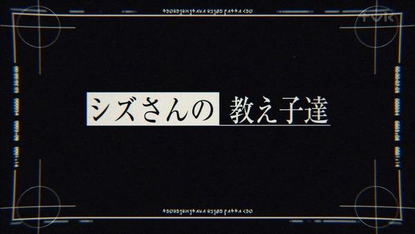 「転生したらスライムだった件」20話感想 (51)