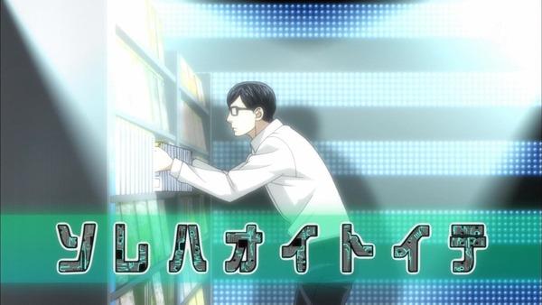 「坂本ですが?」7話感想 (9)