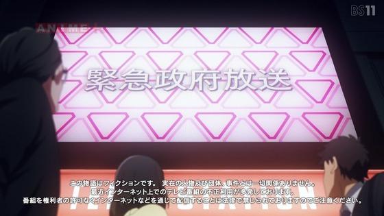「ヒプノシスマイク」第1話感想 画像 (2)