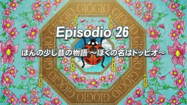 「ジョジョの奇妙な冒険 5部」25話感想 (58)