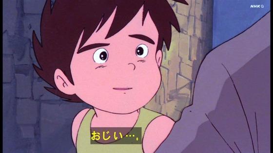 「未来少年コナン」第12話感想 (68)