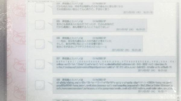 「シュタインズ・ゲート ゼロ」19話感想 (20)