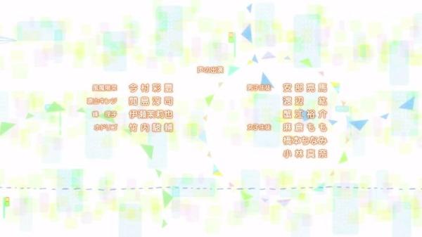 緋弾のアリア (2)