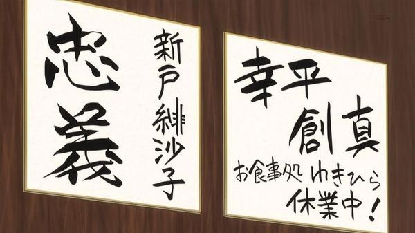 「食戟のソーマ 弐ノ皿(2期)」 (12)