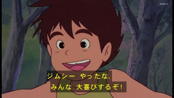 「未来少年コナン」第14話感想  (90)