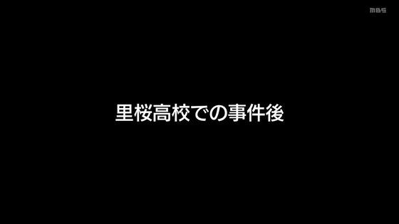 「呪術廻戦」11話感想(実況まとめ)画像 (71)
