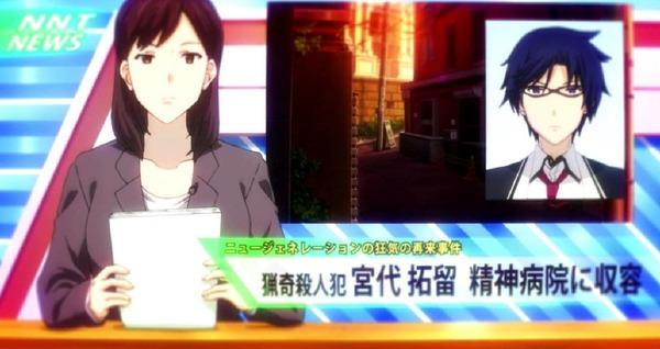 「CHAOS;CHILD(カオスチャイルド)」12話 (30)