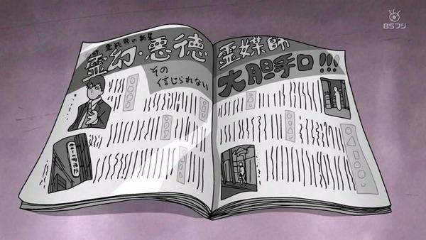 「モブサイコ100Ⅱ」2期 7話感想  (68)