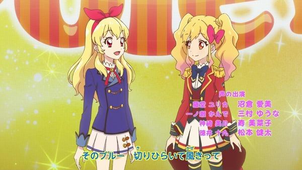 「アイカツスターズ!」第70話 (98)