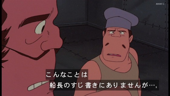 「未来少年コナン」第10話感想  (7)