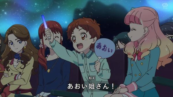 「アイカツオンパレード!」7話感想 (2)