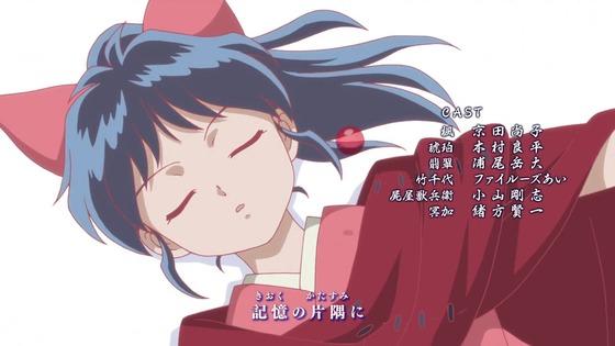 「半妖の夜叉姫」第5話感想 画像 (111)