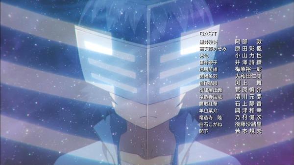 「プラネット・ウィズ」3話感想 (79)