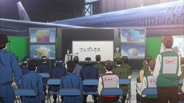 「正解するカド」1話 (42)