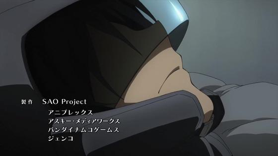 「ソードアート・オンライン」1話感想 (12)