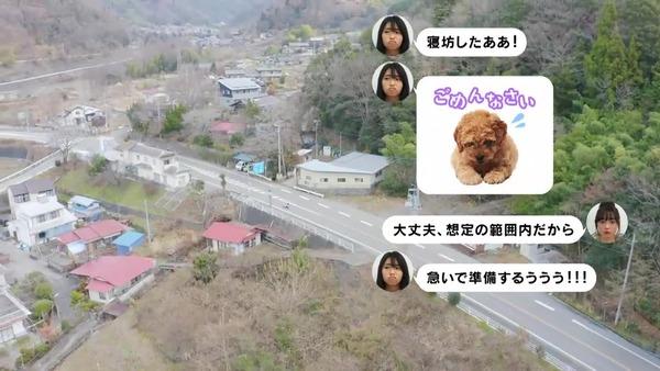 「ゆるキャン△」第12話(最終回)感想 画像 (194)