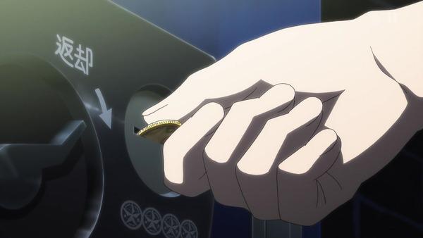 「グレイプニル」4話感想 画像 (49)