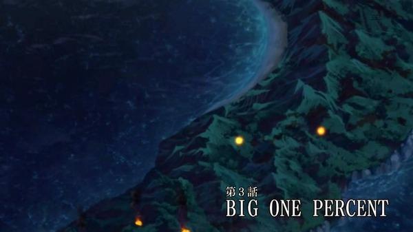 フルメタ4期 3話感想 (1)