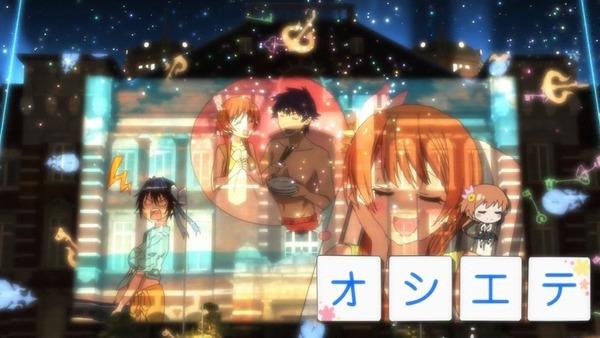 ニセコイ:(2期) (6)