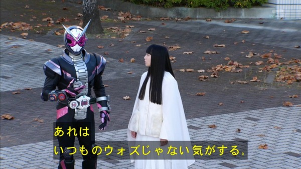 「仮面ライダージオウ」17話感想 (43)