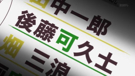 「かくしごと」第9話感想  (75)