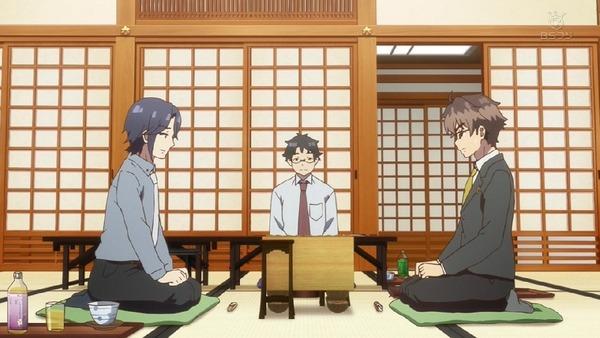 「りゅうおうのおしごと!」6話 (1)