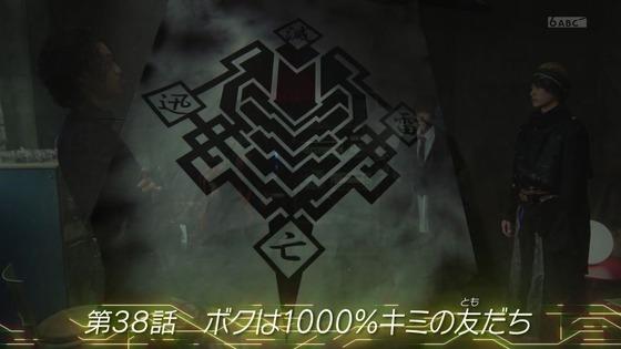 「仮面ライダーゼロワン」第38話感想 (9)