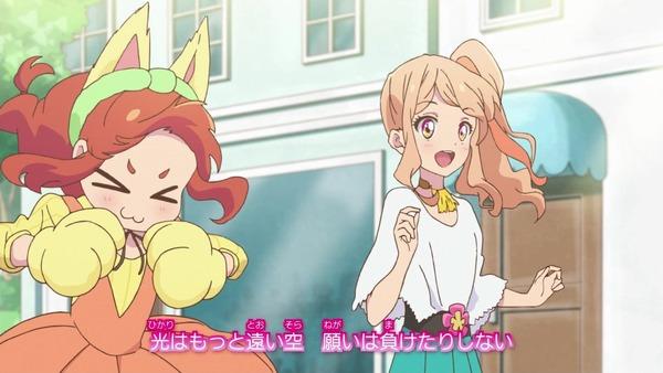 「アイカツスターズ!」51話 (26)