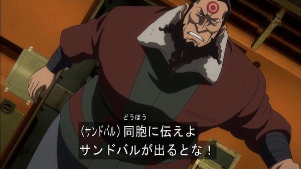 「機動戦士ガンダム 鉄血のオルフェンズ」 (50)