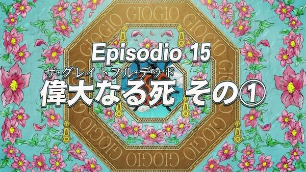「ジョジョの奇妙な冒険 5部」14話感想 (62)