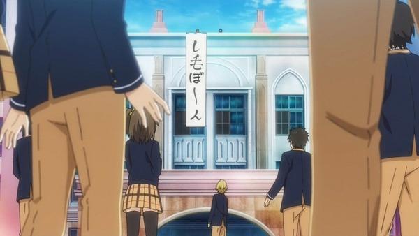 「政宗くんのリベンジ」 (8)