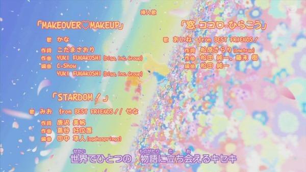「アイカツオンパレード!」2話感想 (134)