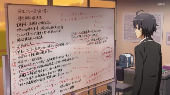 「俺ガイル」第3期 第5話感想 画像 (27)