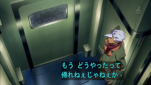 鉄血のオルフェンズ 23話 (27)